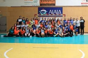AiaLeg (2)